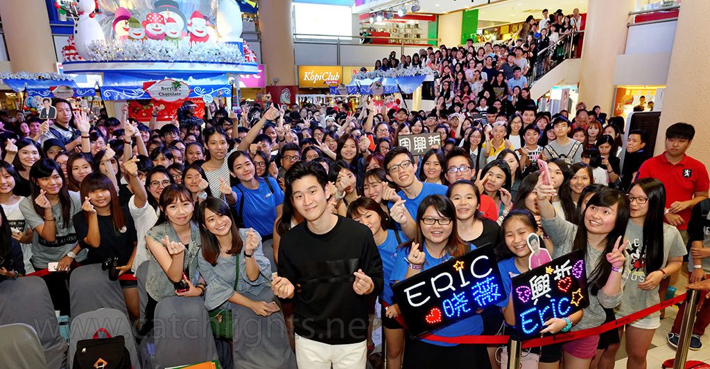 Eric Chou meet the Fans
